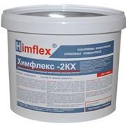 Клей для плитки эпоксидный пастообразный Химфлекс 2КХ фото