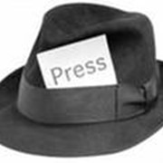 Работа стратегическая со СМИ