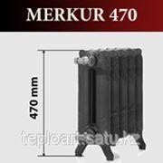 Чугунные Радиаторы GuRaTec MERKUR 470 фото