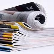 Журнал в мягком переплете формат А 3 фото