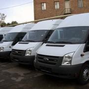 Микроавтобусы пассажирские Форд Транзит фото