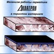 Герметик Акватрон - 6 фото