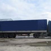 Перевозка грузов автомобильным транспортом от 1 до 20т и от 3 до 80 м3 (Беларусь, Россия, СНГ) фото