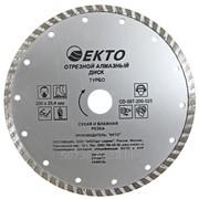 Диск алмазный отрезной EKTO турбо 150х2,4х25,4 мм, арт. CD-007-150-024 фото