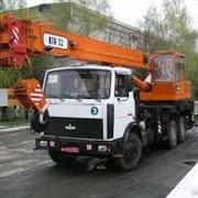 Автокран КрАЗ КТА-28 фото