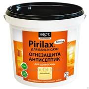 Pirilax terma фото