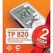 Терморегулятор ТР 820 фото
