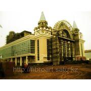 Театр г Костанай фото