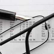 Ведение бухгалтерского учета для организаций фото