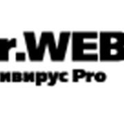 Продукты от компании Dr.Web Антивирус Dr.Web Pro фото