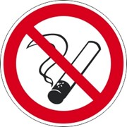 Запрещающие знаки безопасности фото