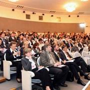 Деловые конференции фото
