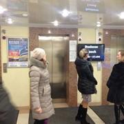 Реклама на мониторах в бизнес центрах