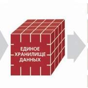 Разработка и внедрение программного обеспечения мониторинга социально-экономического развития фото