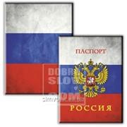 Обложка для паспорта Россия. Герб Артикул: 032001обл005 фото