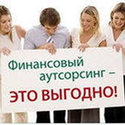 Бухгалтерский аутсорсинг. фото