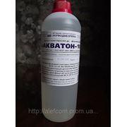 Акватон-10 для обеззараживания скважин