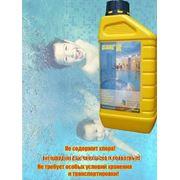 ДЕЗАВИД-БАС (1 литр) — средство для очистки и обеззараживания воды фото