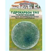 Гидрокарбон Трит таблетка (Микрозим) нефть фотография