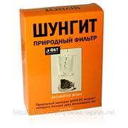 Шунгит – природный фильтр, активатор воды. фото