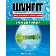 Шунгит активатор воды 0,500