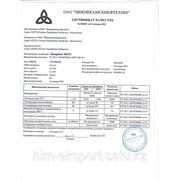 Абсорбент A-2(50\370) (топливо печное темное) ОАО НКНХ фото