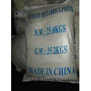 Натрий сернистокислый пиро (метабисульфит натрия) фото