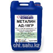 Металин АД-18ГР фото