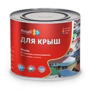 Эмаль MetallKID для крыш фото