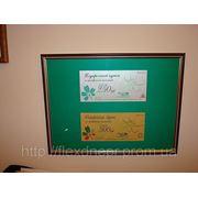 Печать грамоты награды дипломы подарочные сертификат фото
