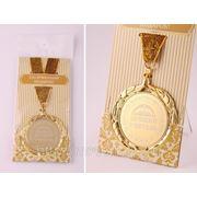"""Медаль """"лучший учитель"""" диаметр=7 см, 1970148 (663775) фото"""