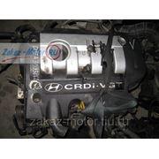 Двигатель (бу) D4EA VGT 2,0CRDi для Kia (Кия, Киа) SPORTAGE, OPTIMA, MAGENTIS, CARENS фото