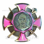 Орден «Иван Сирко» фото