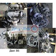 Двигатель (бу) B5 1,5л для Kia Sephia (Киа Сефиа) фото