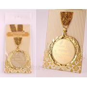 Медаль лучшей маме на свете диаметр=7 см (654443) фото