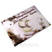 Свидетельство о браке а5 папка n5 золотые кольца, роза (846149) фото