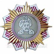 Орден «Иван Мазепа» фото