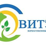 """Премикс 0,2% для КРС """"ВИТА-МИЛК"""" фото"""