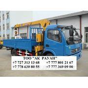 Нефтяной грузовик Dongfeng трехосный фото