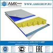Стеновая сэндвич-панель МВУ 80мм АМК-СПСТ-МВУ фото