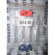 Скользители вариатора на скутер китаец GY6-50 фото