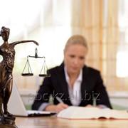 Учетная регистрация филиала/представительства фото