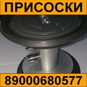 Присоски диаметр 90мм, 120мм, 160мм (аналоги) фото