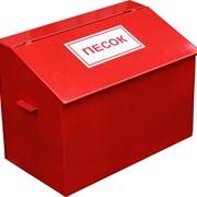 Ящик для песка 0,1 м. куб. фото