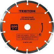 ТЕВТОН 8-36701-105 Алмазный отрезной круг для УШМ