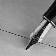 Лицензирование и регистрация бизнеса фото