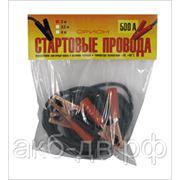 Стартовые провода Орион 500А фото