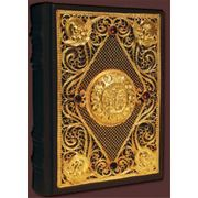 Православный Молитвослов с филигранью покрытой золотом и гранатами фото