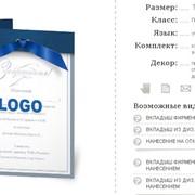 Пригласительные, дизайнерское оформление с лого под заказ, Киев фото