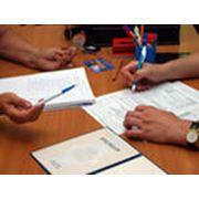Документы сопроводительные оформление. фото